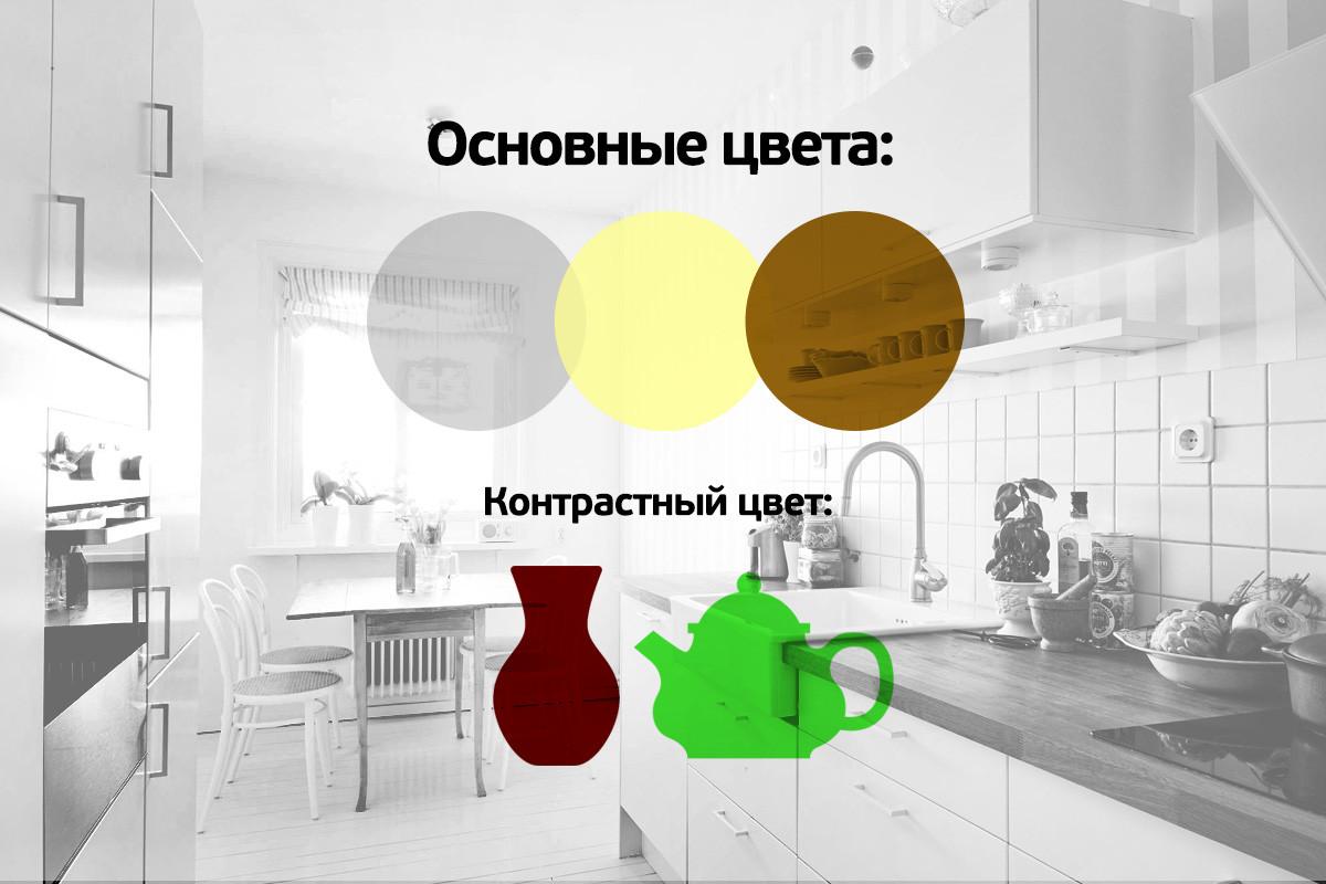 в  цветах:   Белый, Коричневый, Лимонный, Темно-коричневый.  в  .