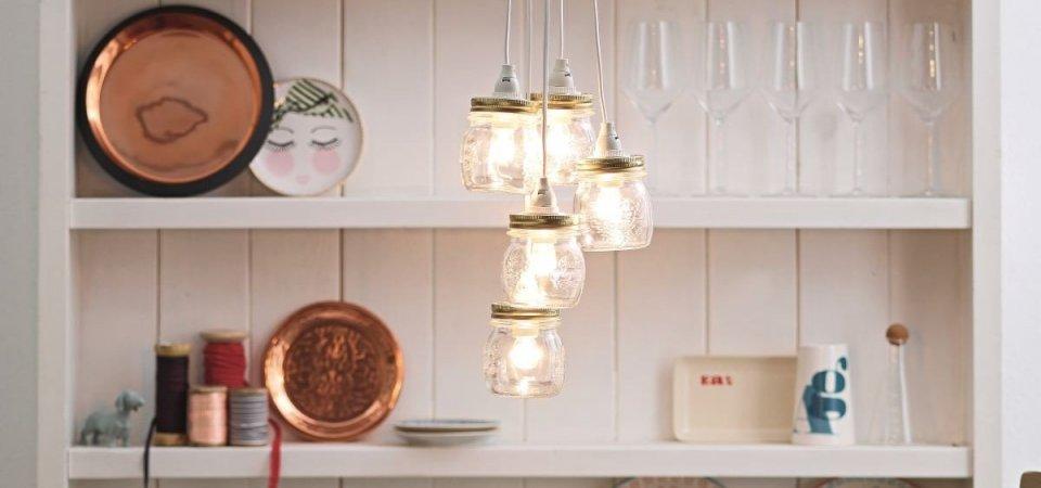 Удивительное — рядом! Подвесной светильник из стеклянных банок: мастер-класс