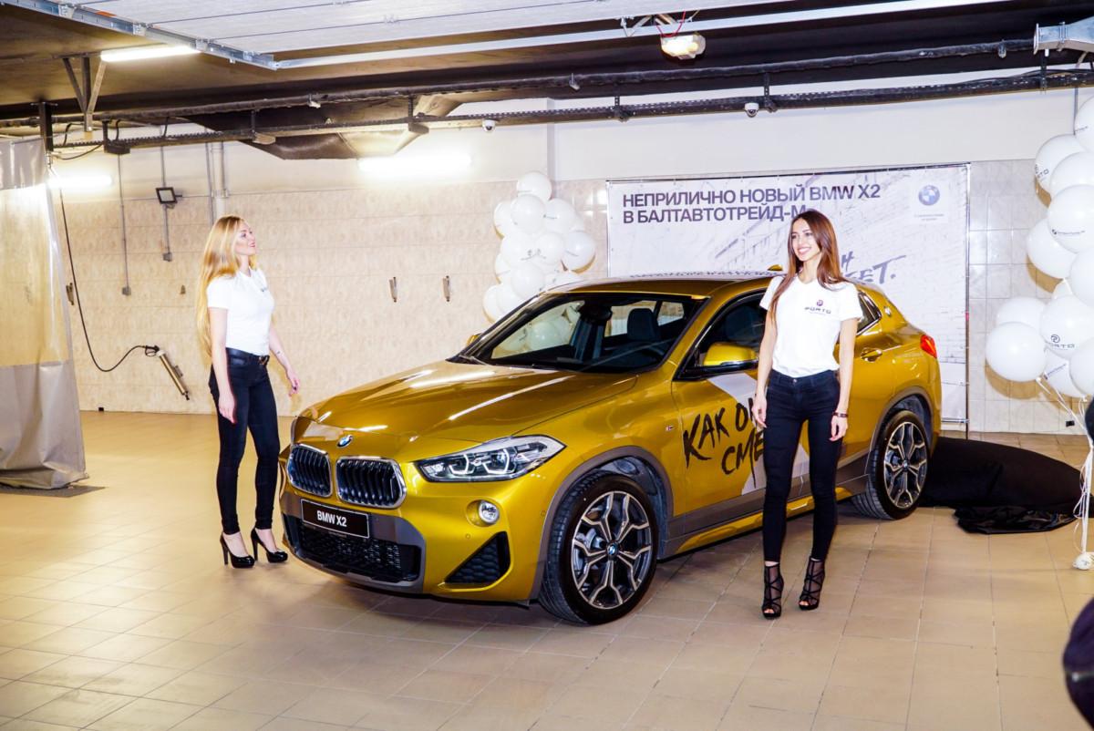 На территории жилого комплекса ART припарковался новый BMW