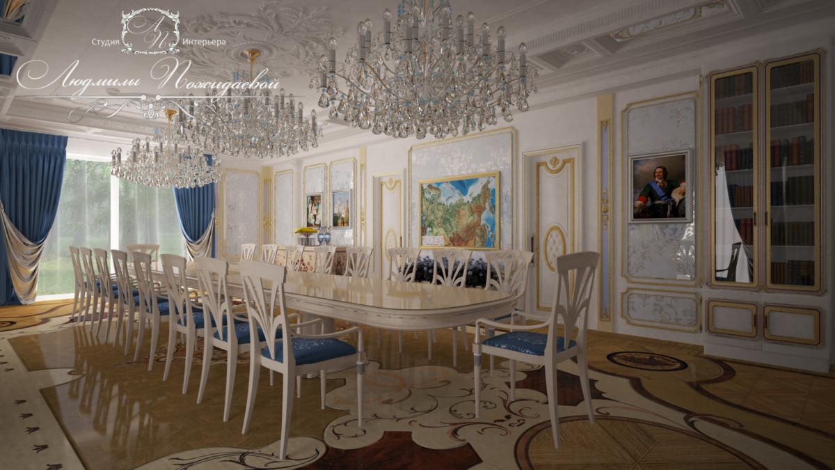 Переговорная комната всегда должна быть светлая, солнечная, большая, удобная.  Эксклюзивный паркет подчеркивает важность происходящего. Хрустальные люстры всегда подчеркивают парадность интерьера. Картины отражают тематику помещения и историю страны Российской.