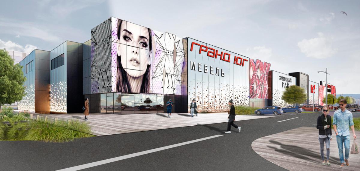 1 декабря открылся новый торговый центр «Гранд ЮГ»