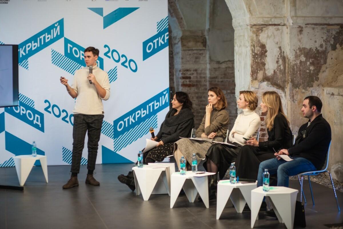 Подведены итоги главного фестиваля архитектурного образования и карьеры «Открытый город — 2020»