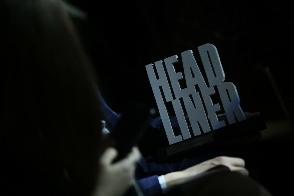Открылся сезон-2020 премии «Headliner года»
