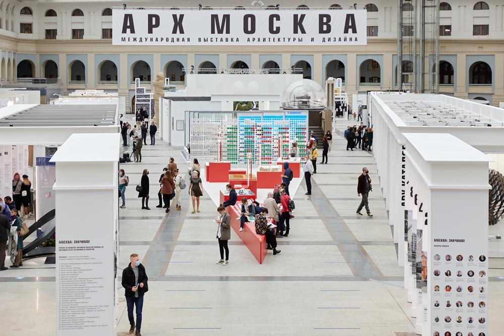 Стартует выставка «АРХ Москва — 2021»