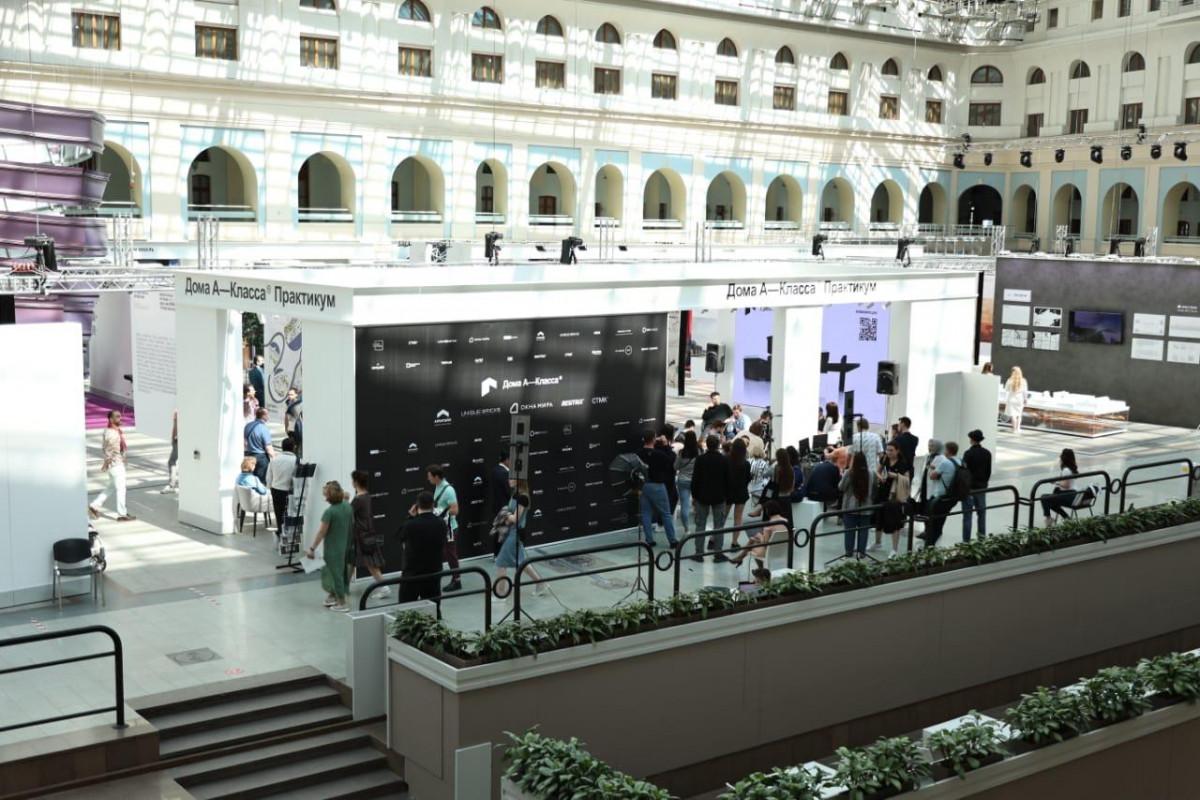 Практикум «Дома А-класса» признали лучшим обучающим проектом на АРХ Москве